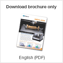 MDX-40 download brochure only
