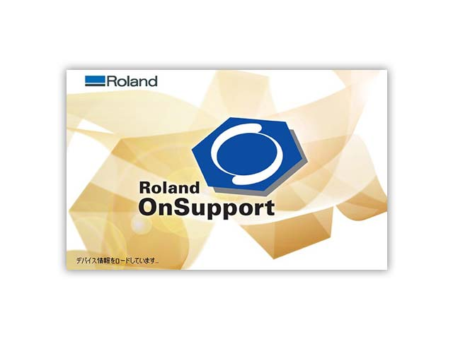 OnSupport Software