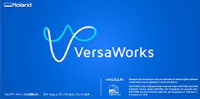 Versaworks 6 Upgrade